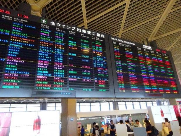 1日目@成田空港 (4)