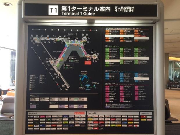 1日目@成田空港 (1)