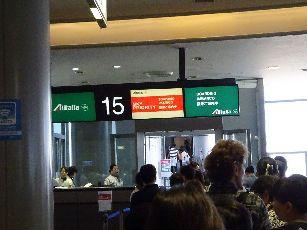 1日目@成田空港 (5)