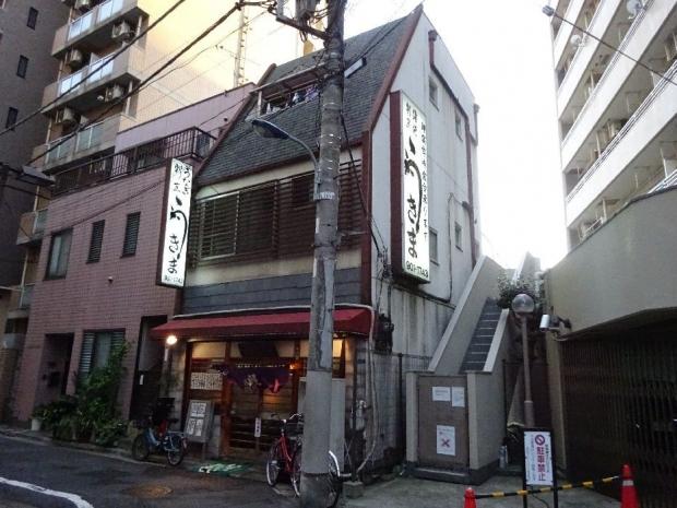 うきま@赤羽8-24 (1)