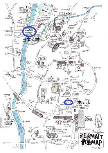 ツェルマット地図