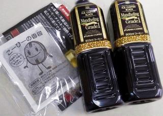150802_3375_友人に送った澤井のアイスコーヒー12本と消臭袋_674x480