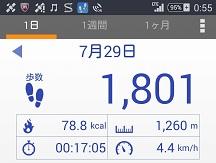 Screenshot_2015-07-29-00-55.jpg