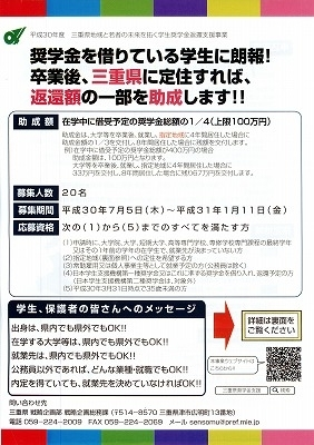 Page0001_20181018165435c0c.jpg