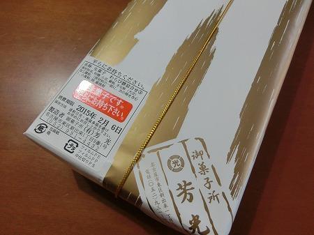 CIMG5269.jpg