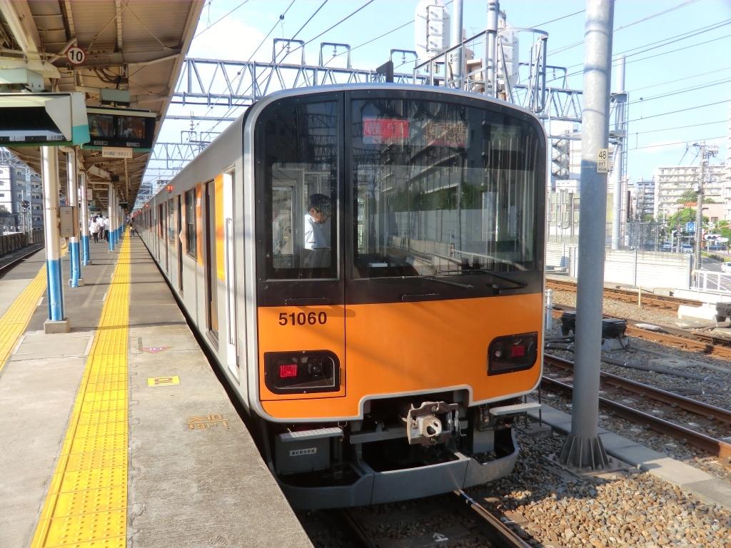 D1476T_2015081518075020b.jpg