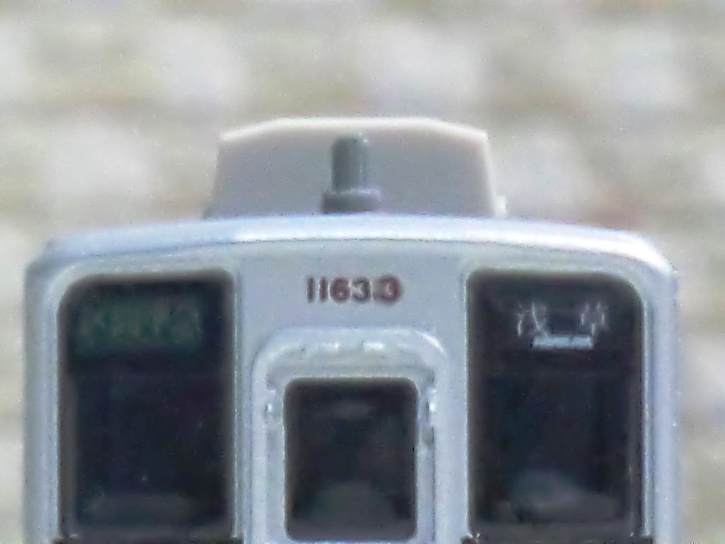Tc11633.jpg
