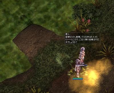 screen441--2.jpg