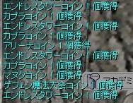 screenIdavoll789--2.jpg