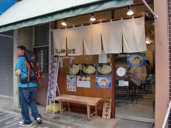 福の神食堂@秋葉原・20150820・店舗
