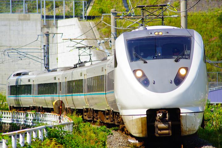 1810104 JRW 289 Kuroshio Asso1!