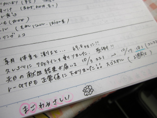 201210251134459f6[1]