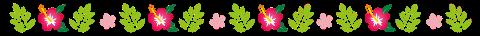line_hibiscus2.png