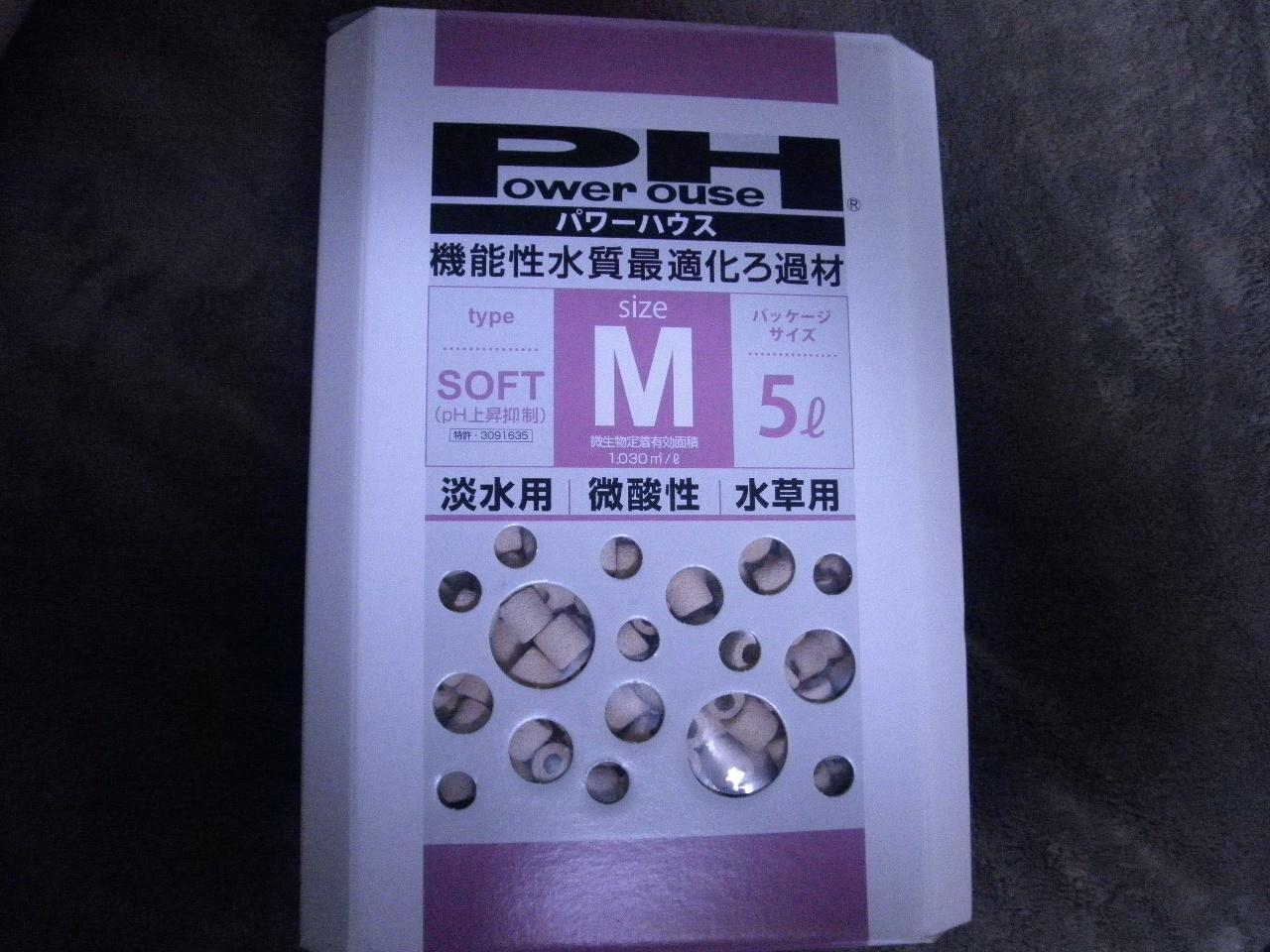 P2012490.jpg