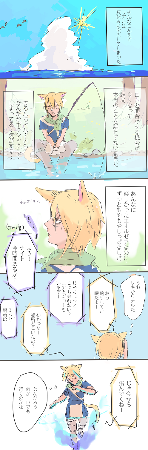201508202120572c6.png