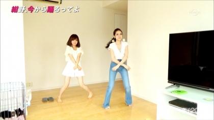 150819紺野、今から踊るってよ (8)