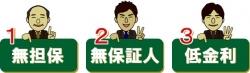 marukei_logo.jpg