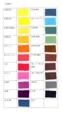 order_color_201502.jpg