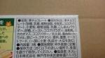 ネスレ「キットカット ミニ もみぢ饅頭味」