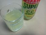 サントリー「スーパーC.C.レモン」