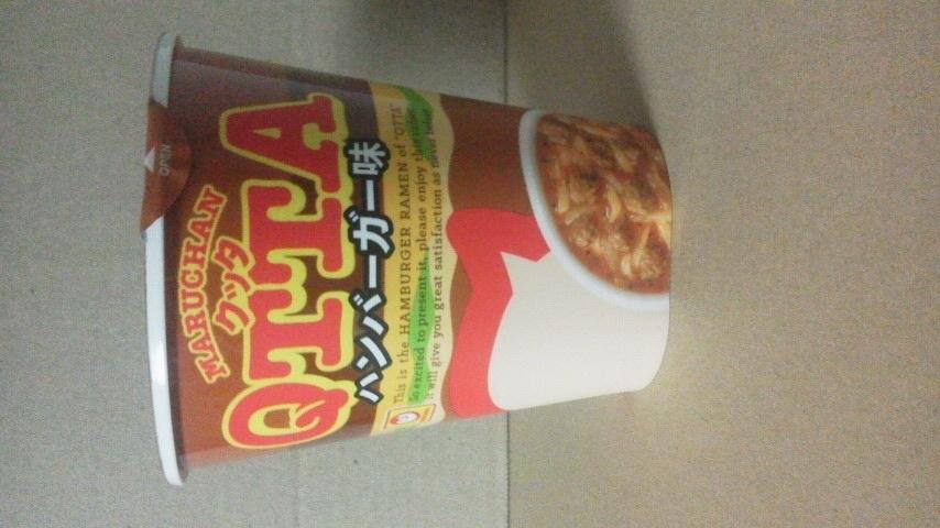 マルちゃん「QTTA(クッタ) ハンバーガー味」
