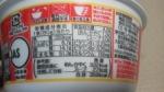 日清食品「日清のどん兵衛 キムチチゲうどん」
