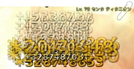 20150126162258a93.jpg