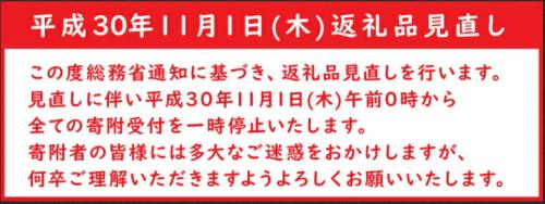 miyako_convert_20181020220043.png