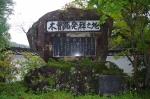kozenji-03.jpg