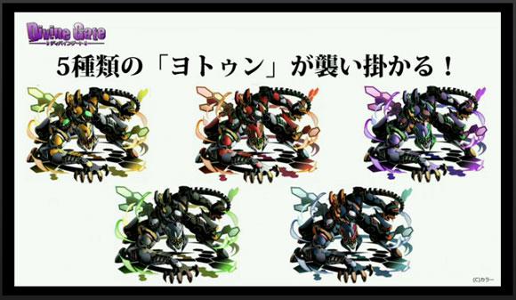 eva_2015_wok_9_e_023046.jpg
