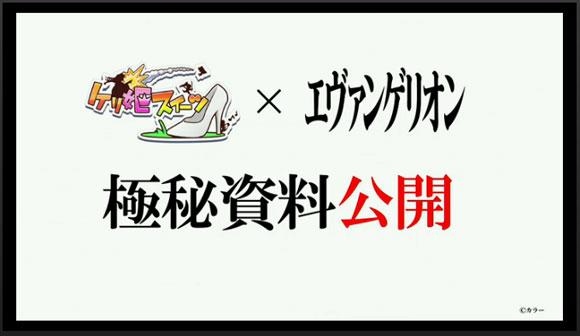 eva_2015_wok_9_e_02316.jpg