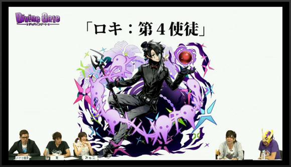 eva_2015_wok_9_e_02324.jpg