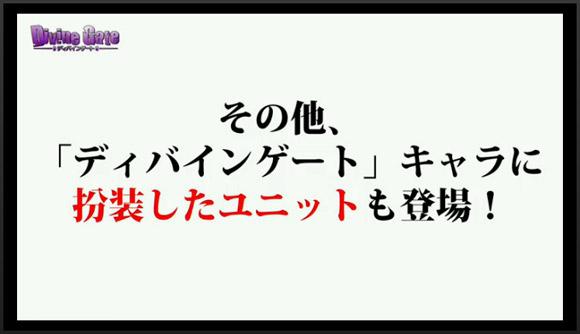 eva_2015_wok_9_e_02332.jpg