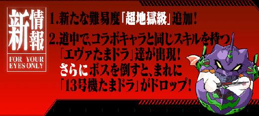eva_2015_wok_9_e_023519.jpg