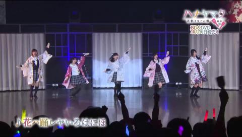 ハナヤマタ 花彩よさこい祭 二組目