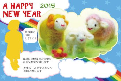 20140101-2_20150101213805d6a.jpg