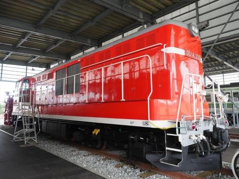 DD14 332 除雪用ディーゼル機関車【新潟市新津鉄道資料館】