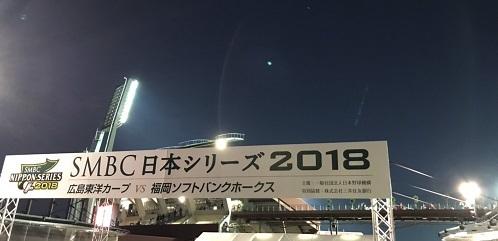 20181028c.jpg