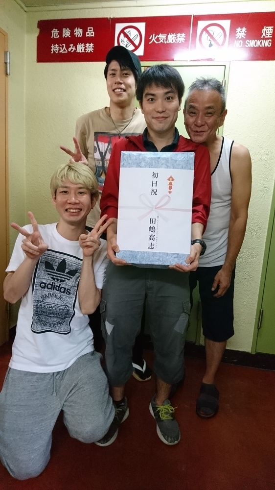 "ON AIR#4146 ""Akashi Studio, Koenji"""