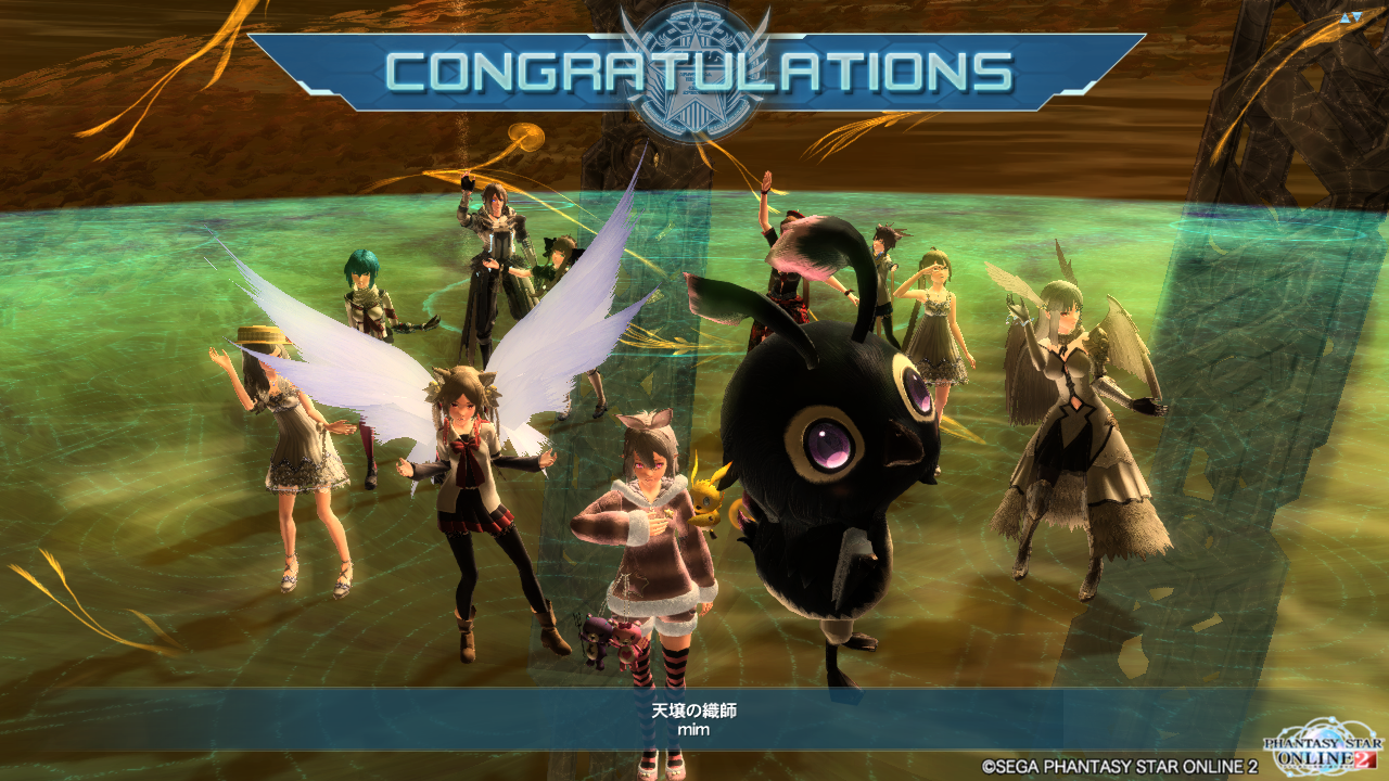 pso20150816_224556_001.png