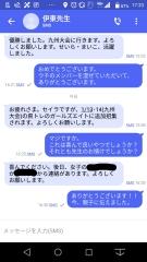 Screenshot_20181028-173316_LI.jpg
