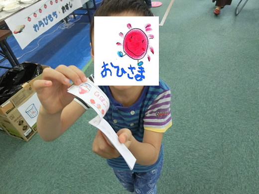 20150818131407332.png