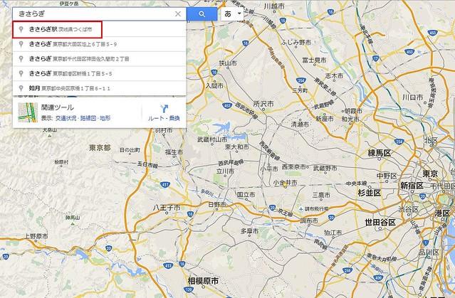 【都市伝説】存在しない「きさらぎ駅」がGoogleマップで検索できた?驚くべき場所に存在した!