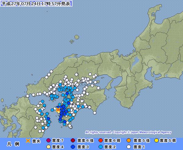 愛媛県南予で震度4の地震…「中央構造線」で中規模な地震が増加か
