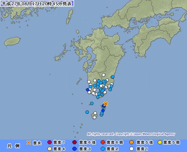 種子島でM5.1 震度3の地震発生…桜島噴火との関係は?
