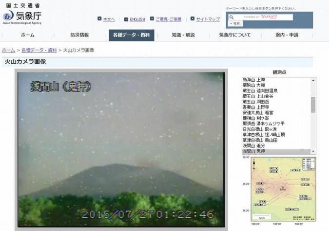 screenshot_2015-07-27_01-37-01.jpg