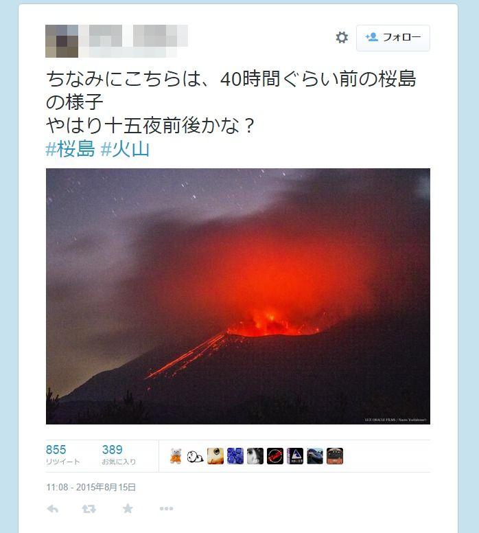 桜島のマグマ上昇、一時停滞か…なお大噴火の警戒は必要な状況
