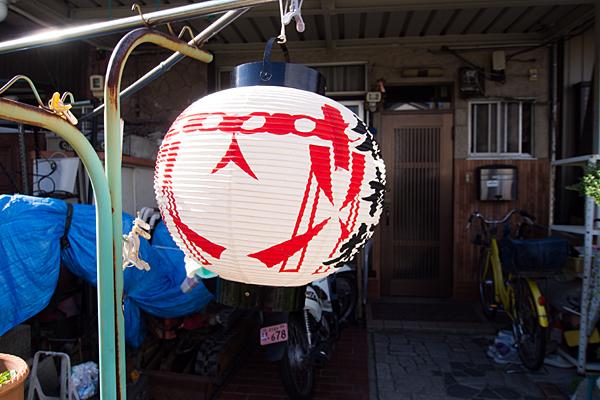 星宮社本地祭り家の前の提灯