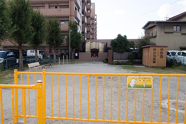 明野町9不明社