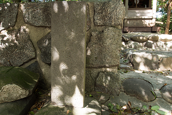 城山八幡社石灯篭